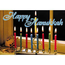 Customized Holiday Card - Happy Hanukkah