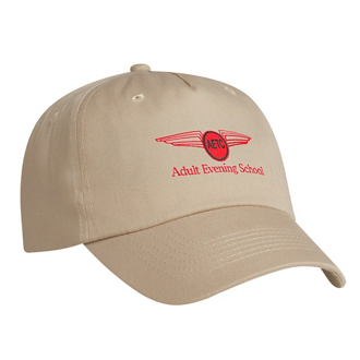 Customized 5 Panel Polyester Cap