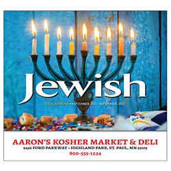 Customized Wall Calendar Jewish
