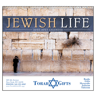 Customized Good Value™ Jewish Life Calendar (Spiral)