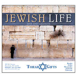 Customized Good Value™ Jewish Life Calendar (Spiral)