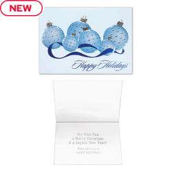 Customized Embossed Ornament Happy Holidays Card