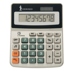 Customized Dual Power Calculator