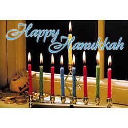Customized Holiday Card - Happy Hanukkah