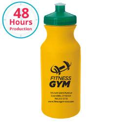 Customized Value Bottle - 21 oz